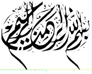 مجموعة نقوش اسلامية حلوة 8710