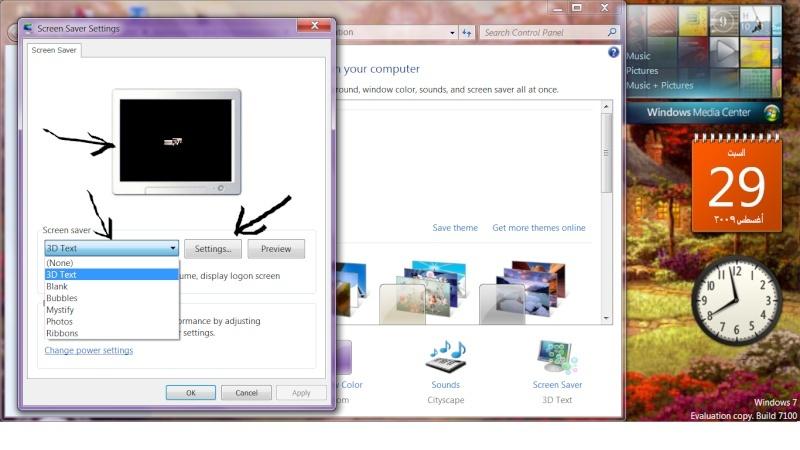طريقة عمل screen saver للكمبيوتر Fg10