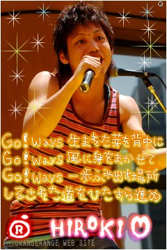 Hiroki's individual shots - Page 11 7e342310