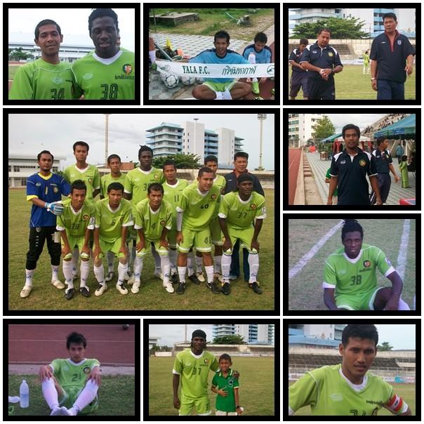 ภาพบรรยากาศนัด ยะลา VS พัทลุง Division 2 Match Pattalung FC Page115