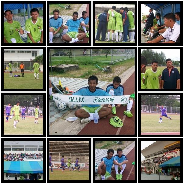 ภาพบรรยากาศนัด ยะลา VS พัทลุง Division 2 Match Pattalung FC Page214