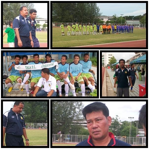 ภาพบรรยากาศนัด ยะลา VS พัทลุง Division 2 Match Pattalung FC Page312