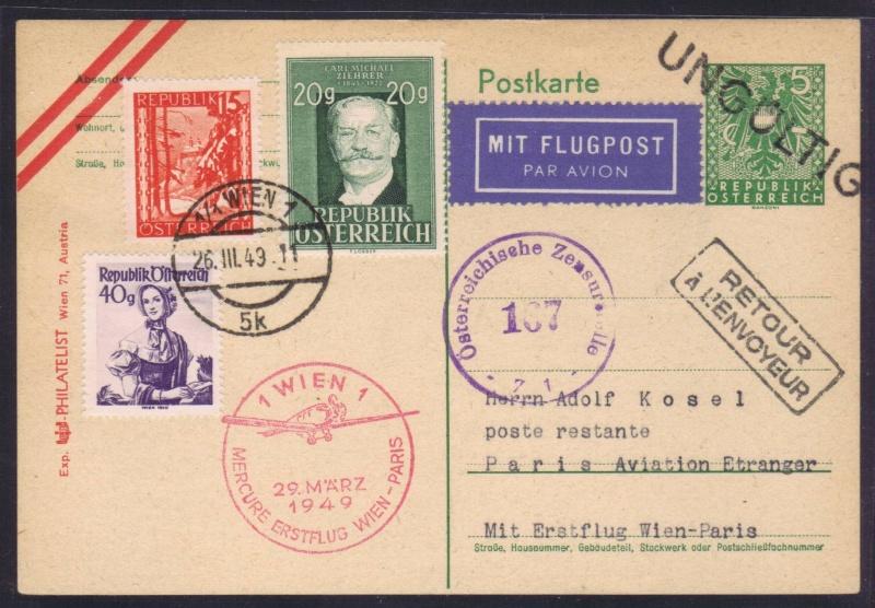 rwh's Luftpostsammlung Österreich zweite Republik 1949_w13