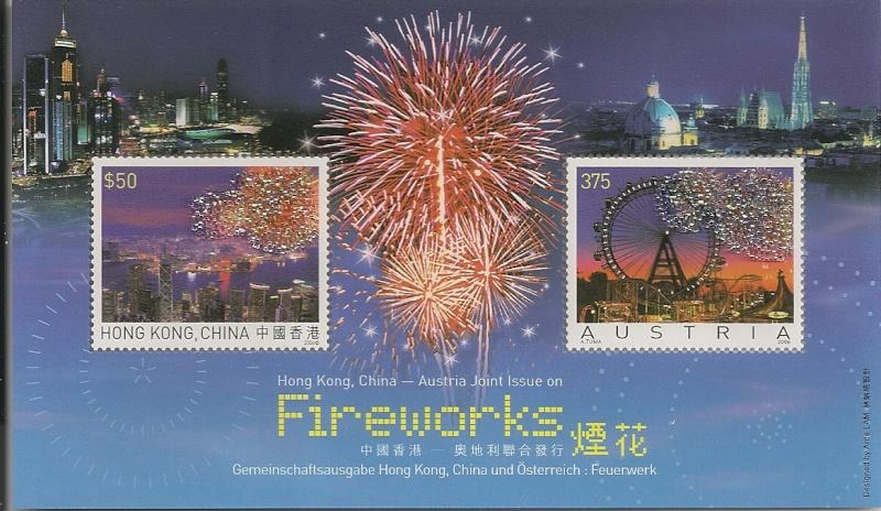 Blockausgaben Nr. 38 Feuerwerk 22-8-2006 B38-fi11