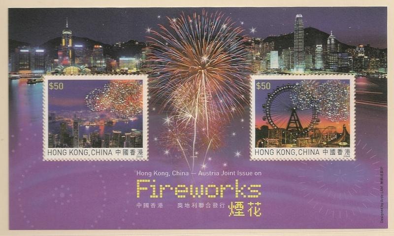 Blockausgaben Nr. 38 Feuerwerk 22-8-2006 B38-fi12