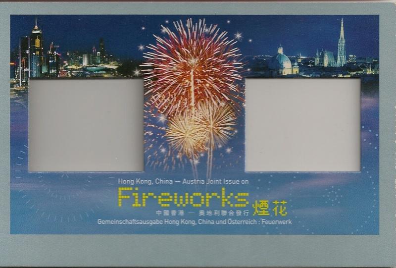 Blockausgaben Nr. 38 Feuerwerk 22-8-2006 B38-fi13