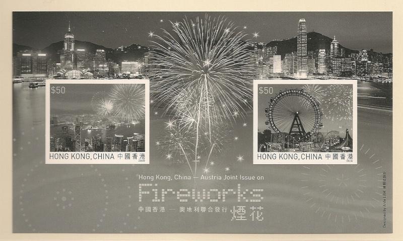 Blockausgaben Nr. 38 Feuerwerk 22-8-2006 B38-fi15