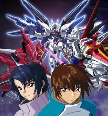 Gundam seed Gundam11