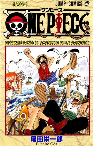 One Piece Manga 001ka310