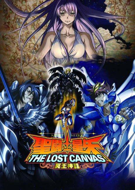 Saint Seiya: The Lost Canvas Lost-c11