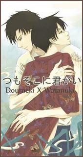 Les couples Avatar50