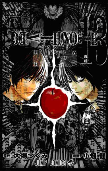 Death Note Sans_t11