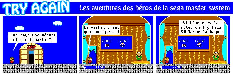 Dessins Master System Try_ag21