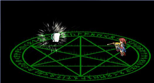 [Résolu]SBS Takentai: Utiliser 2 arcs Imagee10