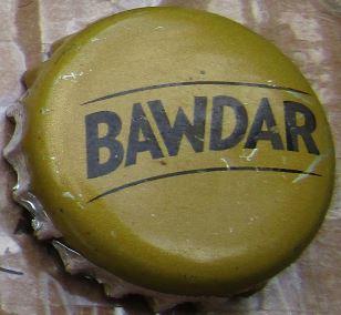 birmanie ou myanmar Bawdar10