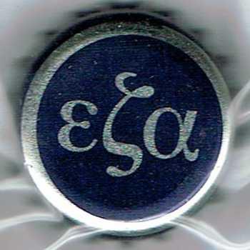 grece Esa_ez10