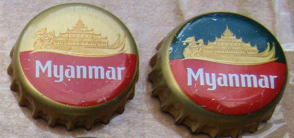 birmanie ou myanmar Myanma11