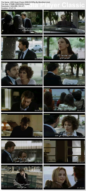 حصرياً فيلم الرومانسية والدراما (للكبار فقط+18) Quiet Chaos 2008 Rax02818