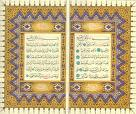 أهل القرآن
