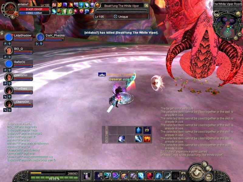 Lol eldaba7 has Killed ( BeakYung The White Viper ) looool :D Ftw10