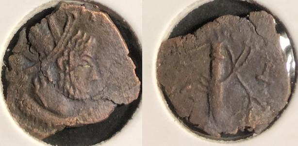 Monnaie à identifier svp M511