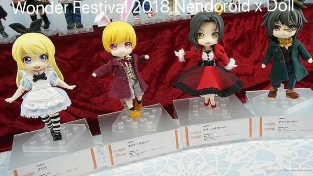 Cu-Poche et Nendoroid Maxres10