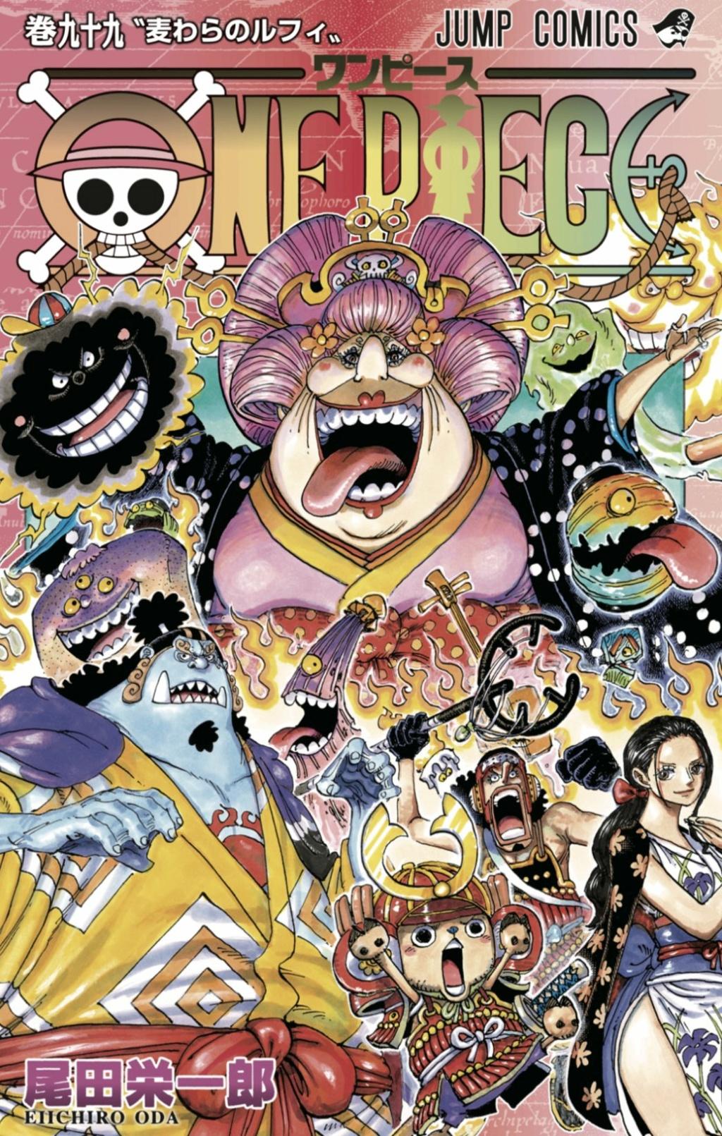 One Piece Band 99 E2jgp810