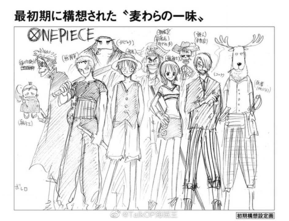 One Piece Magazin 10 Ehubxn10