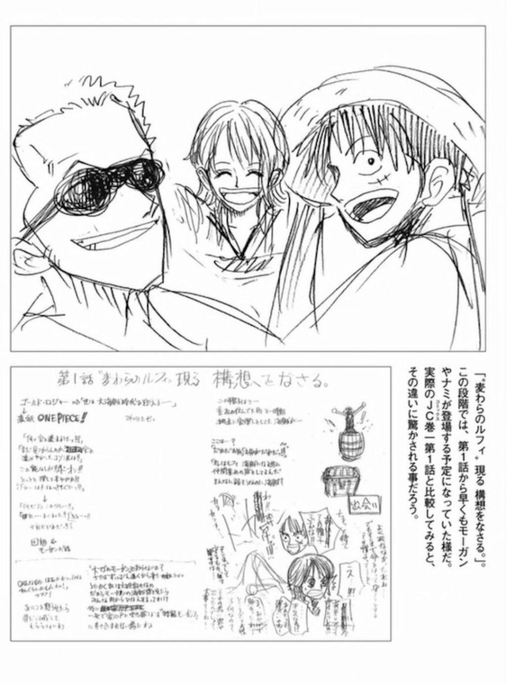 One Piece Magazin 10 Ehufz210