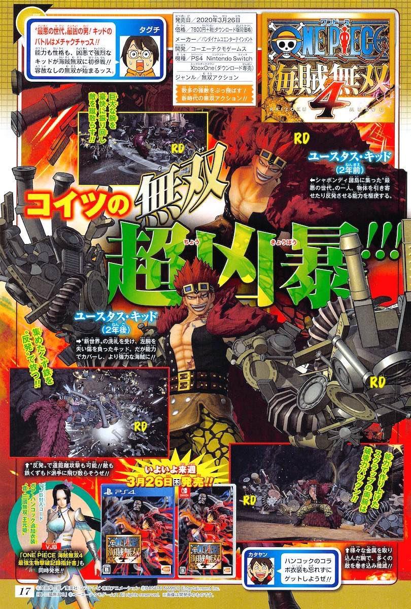 One Piece Pirate Warriors 4 Etb5kq10