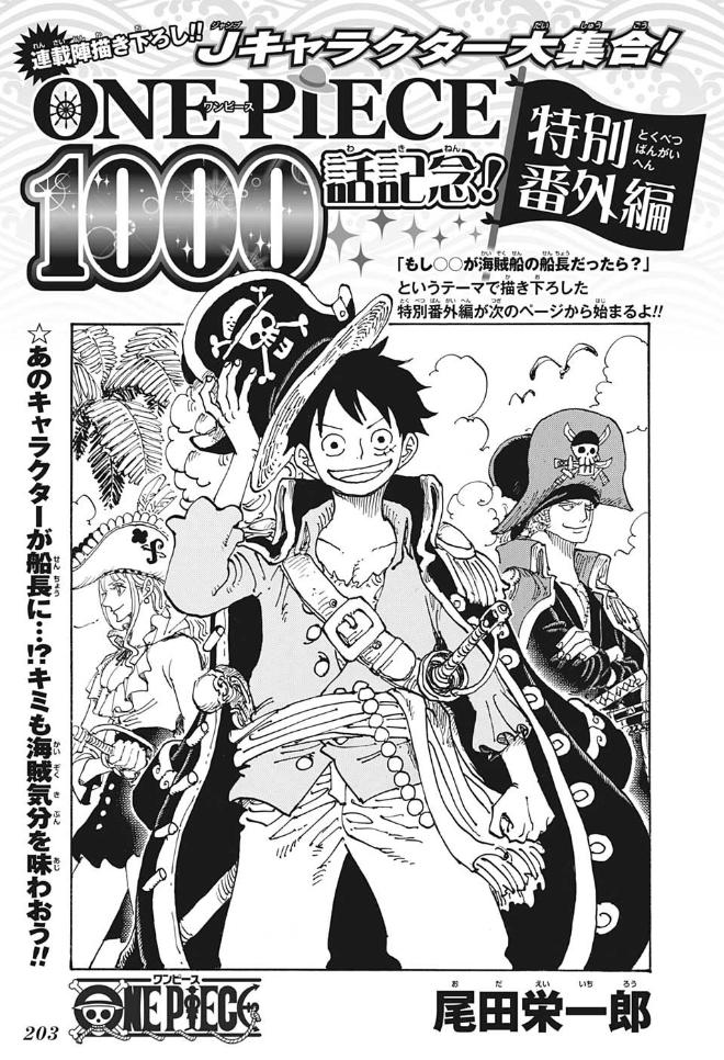 Feier zum 1000. Kapitel One Piece Op10