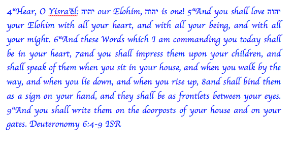 "37. September 12 - Nitzavim | נצבים - Vayalech | וילך | ""You Stand [This Day Moses] Went Screen10"