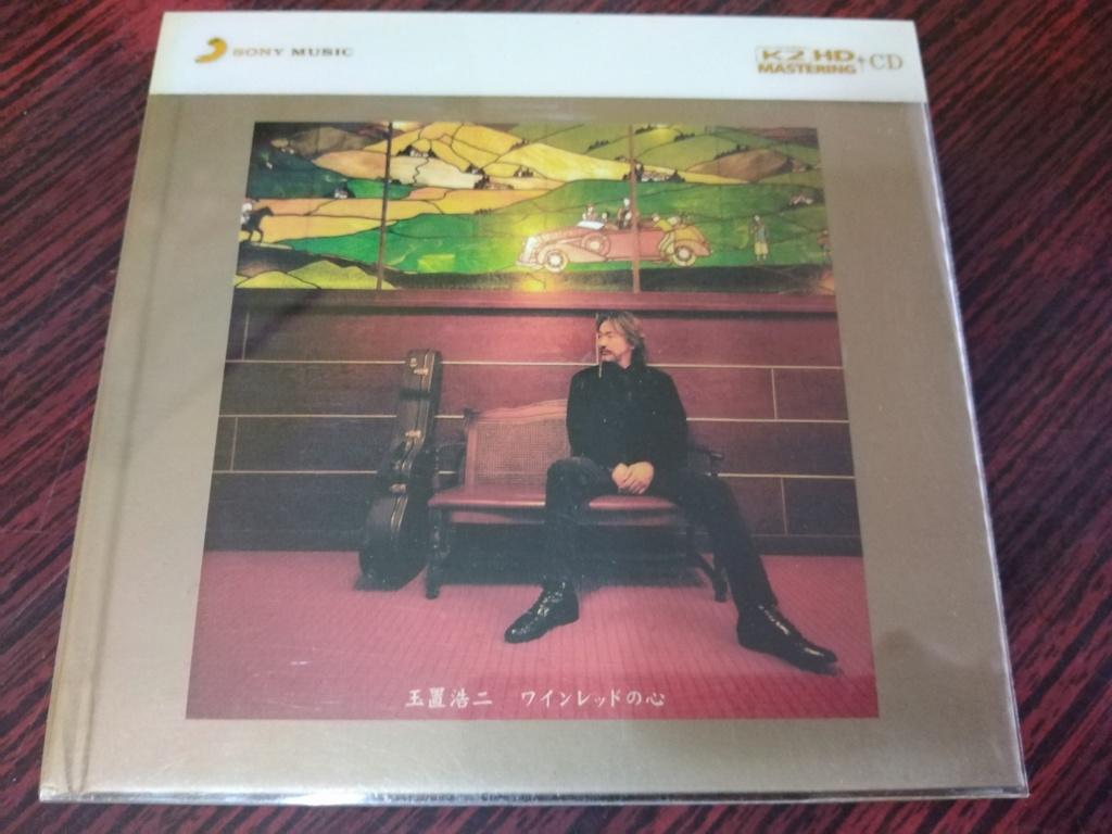 Koji Tamaki玉置浩二 CD (USED) Img_2013