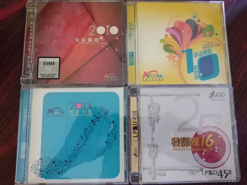 Used chinese CD 中文精选(sold) Img_2032