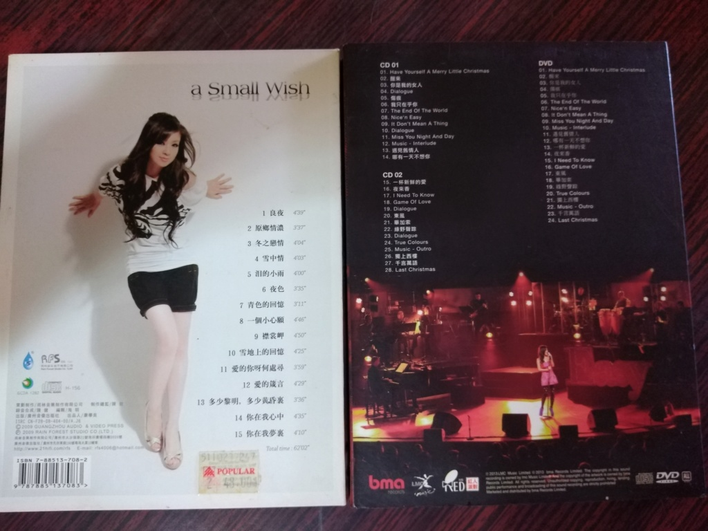Used chinese CD(used) Img_2037