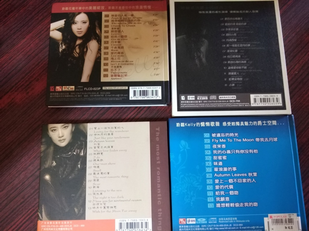 Chinese Female Jazz Singer CD (sold) Img_2043
