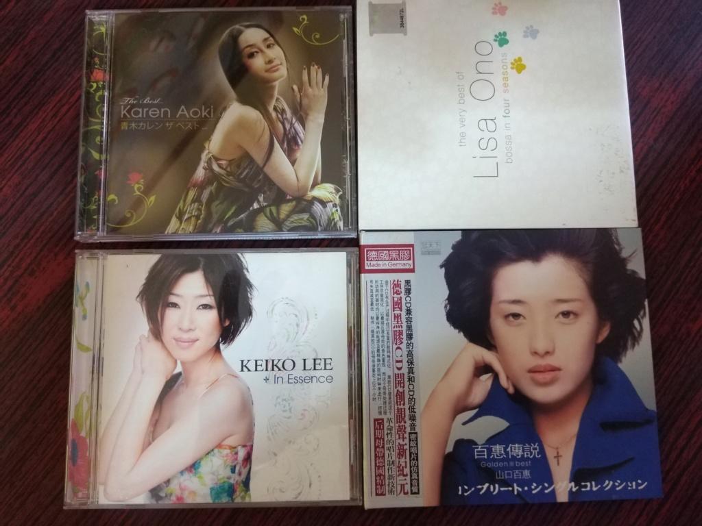 Japanese Female Singer CD (used) Img_2048