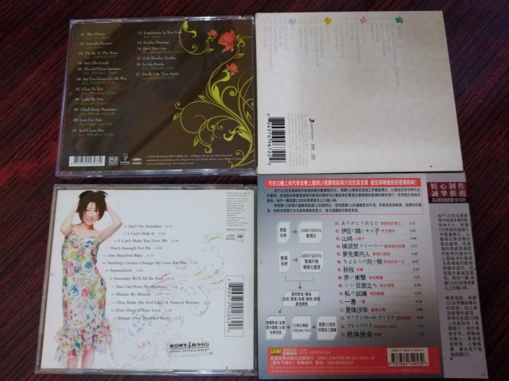 Japanese Female Singer CD (used) Img_2049