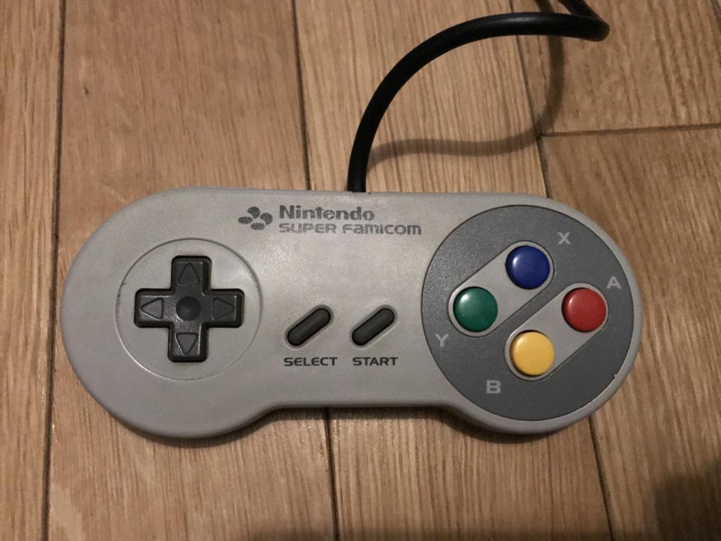 (ESTIM) manettes Super Famicom Img_6531
