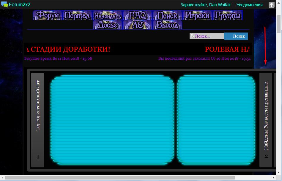 """""""Аккордеон"""" по ширине форума и выравнивание текста внутри его окна Screen10"""