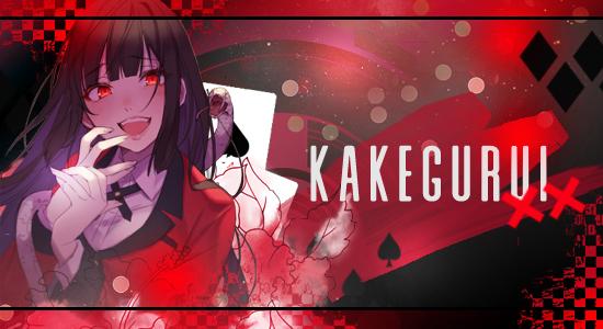 Les créations de la Duchesse o/ Kakegu10
