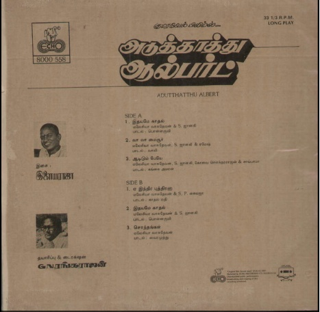 """Vinyl (""""LP"""" record) covers speak about IR (Pictures & Details) - Thamizh - Page 10 Adutha13"""