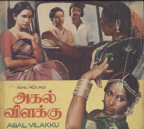 "Vinyl (""LP"" record) covers speak about IR (Pictures & Details) - Thamizh - Page 2 Agal_v10"