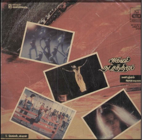 """Vinyl (""""LP"""" record) covers speak about IR (Pictures & Details) - Thamizh - Page 14 Agni_n10"""