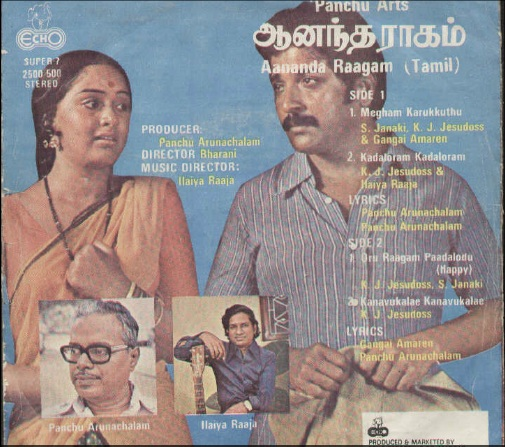 "Vinyl (""LP"" record) covers speak about IR (Pictures & Details) - Thamizh - Page 5 Ananda10"