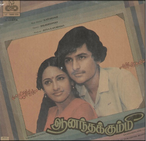 "Vinyl (""LP"" record) covers speak about IR (Pictures & Details) - Thamizh - Page 6 Anandh10"