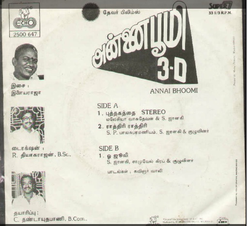"Vinyl (""LP"" record) covers speak about IR (Pictures & Details) - Thamizh - Page 10 Annai_11"
