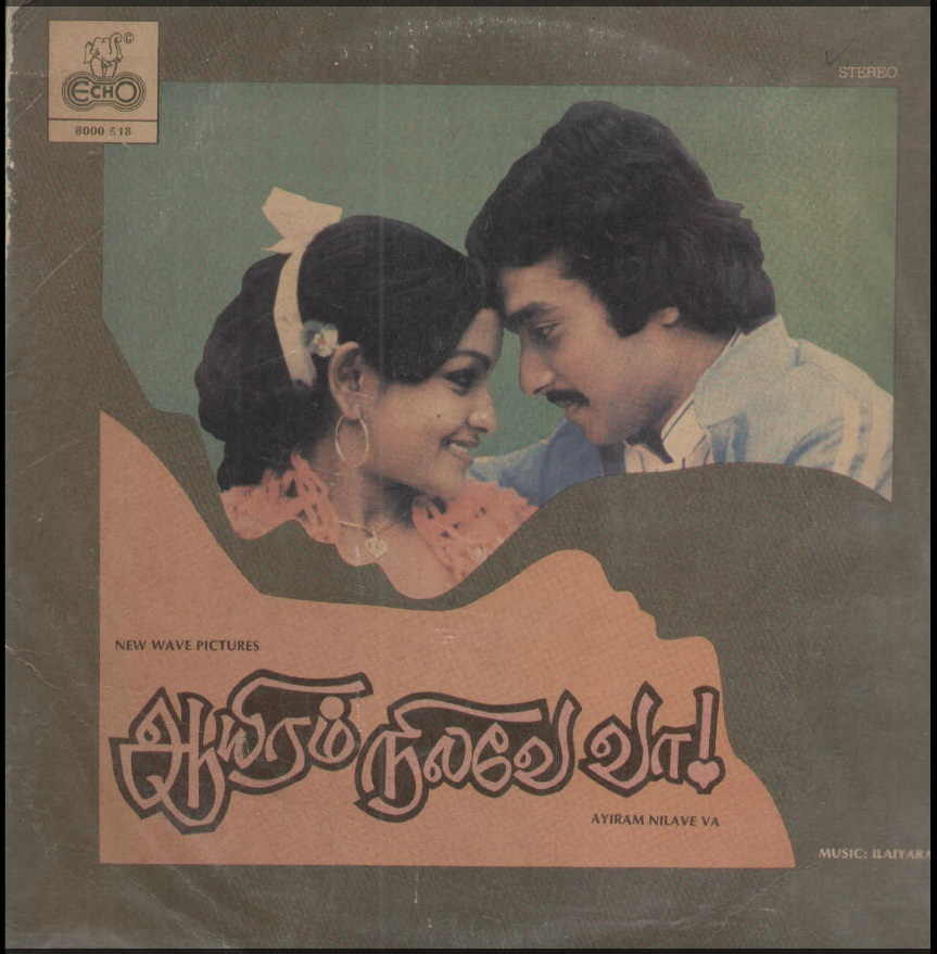 "Vinyl (""LP"" record) covers speak about IR (Pictures & Details) - Thamizh - Page 6 Ayiram10"