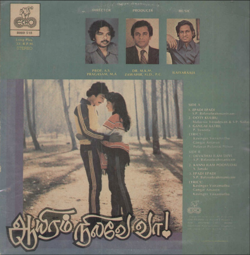"Vinyl (""LP"" record) covers speak about IR (Pictures & Details) - Thamizh - Page 6 Ayiram11"