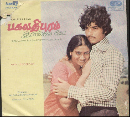 "Vinyl (""LP"" record) covers speak about IR (Pictures & Details) - Thamizh - Page 6 Bagava10"